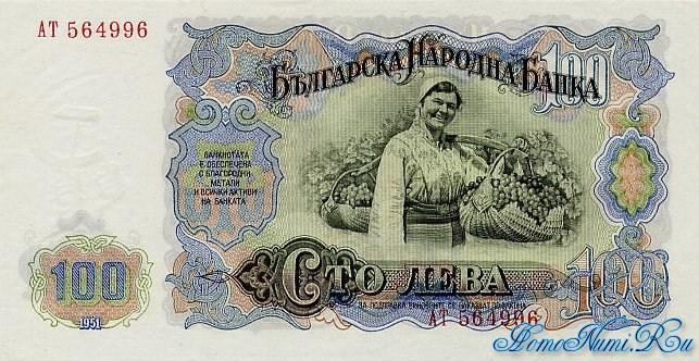 http://homonumi.ru/pic/n/Bulgaria/P-86-b.jpg