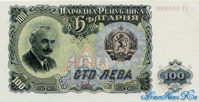 http://homonumi.ru/pic/n/Bulgaria/P-86-f.jpg