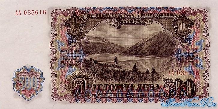 http://homonumi.ru/pic/n/Bulgaria/P-87A-b.jpg