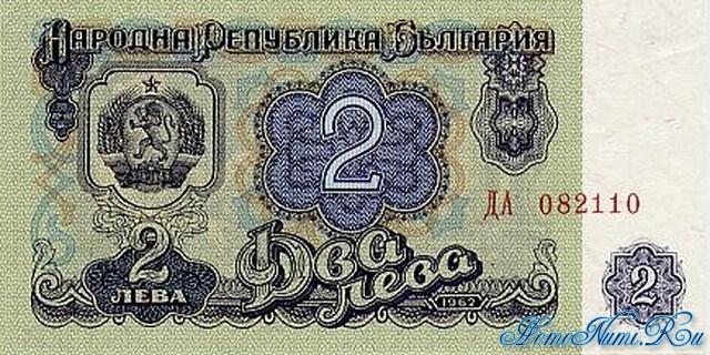 http://homonumi.ru/pic/n/Bulgaria/P-89-f.jpg