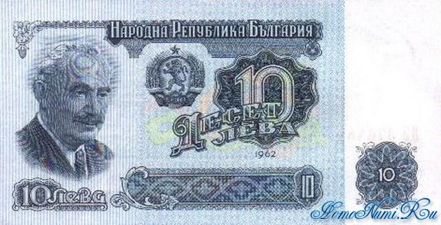 http://homonumi.ru/pic/n/Bulgaria/P-91-f.jpg