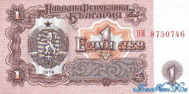 http://homonumi.ru/pic/n/Bulgaria/P-93-f.jpg