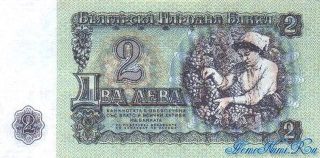 http://homonumi.ru/pic/n/Bulgaria/P-94-b.jpg
