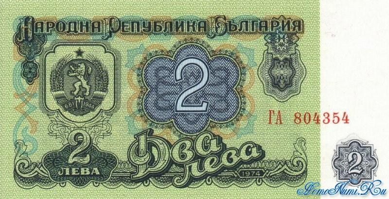 http://homonumi.ru/pic/n/Bulgaria/P-94a-f.jpg