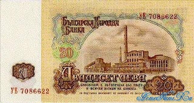 http://homonumi.ru/pic/n/Bulgaria/P-97-b.jpg
