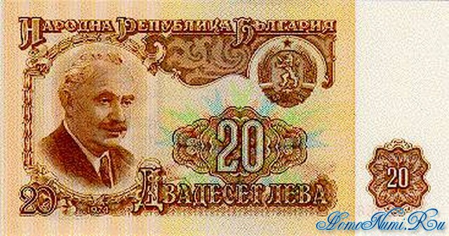 http://homonumi.ru/pic/n/Bulgaria/P-97-f.jpg