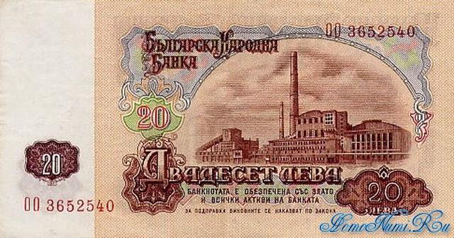 http://homonumi.ru/pic/n/Bulgaria/P-97a-b.jpg
