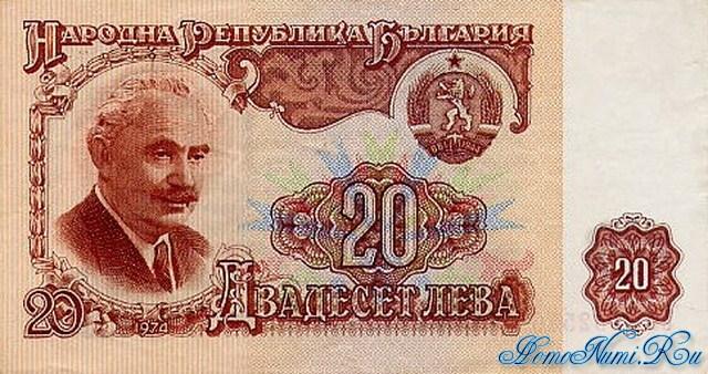 http://homonumi.ru/pic/n/Bulgaria/P-97a-f.jpg