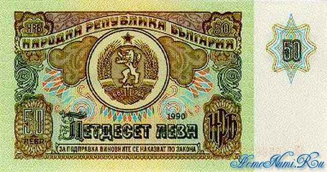 http://homonumi.ru/pic/n/Bulgaria/P-98-f.jpg