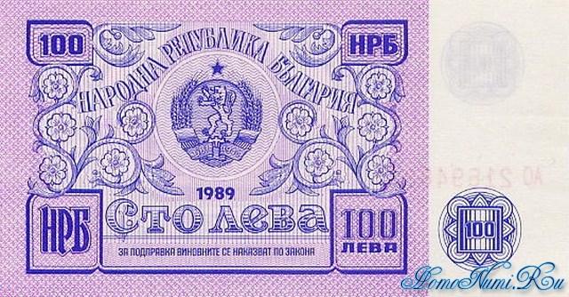 http://homonumi.ru/pic/n/Bulgaria/P-99-f.jpg