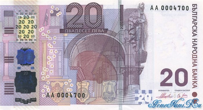http://homonumi.ru/pic/n/Bulgaria/P-New-f.jpg