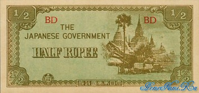 http://homonumi.ru/pic/n/Burma/P-13a-f.jpg
