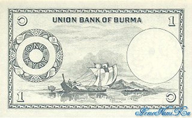 http://homonumi.ru/pic/n/Burma/P-42-b.jpg