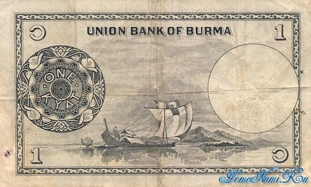 http://homonumi.ru/pic/n/Burma/P-46-b.jpg