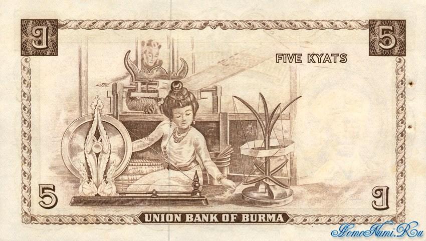 http://homonumi.ru/pic/n/Burma/P-47-b.jpg