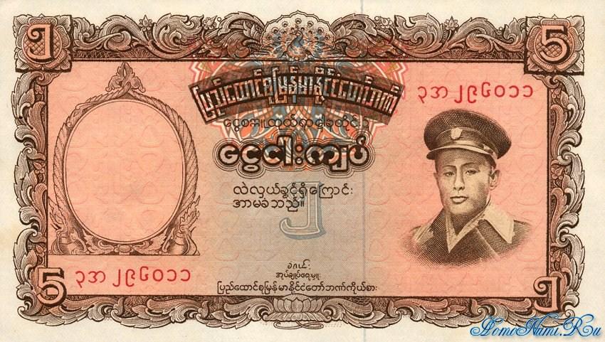 http://homonumi.ru/pic/n/Burma/P-47-f.jpg