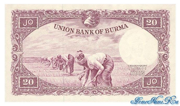 http://homonumi.ru/pic/n/Burma/P-49-b.jpg