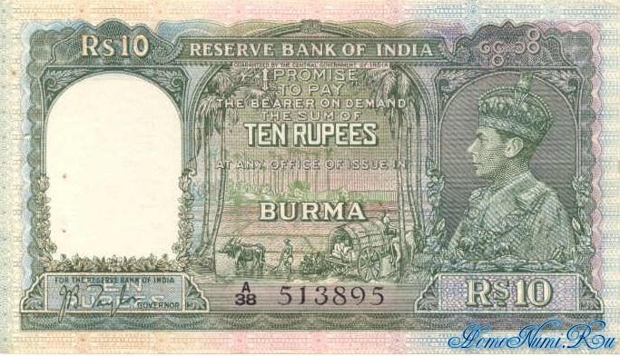 http://homonumi.ru/pic/n/Burma/P-5-f.jpg