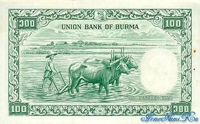 http://homonumi.ru/pic/n/Burma/P-51-b.jpg