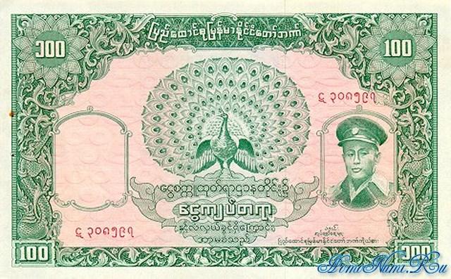 http://homonumi.ru/pic/n/Burma/P-51-f.jpg