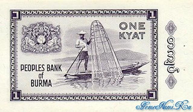 http://homonumi.ru/pic/n/Burma/P-52-b.jpg
