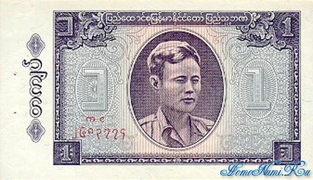 http://homonumi.ru/pic/n/Burma/P-52-f.jpg