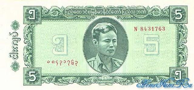 http://homonumi.ru/pic/n/Burma/P-53-f.jpg