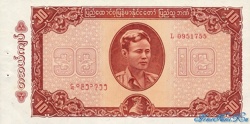 http://homonumi.ru/pic/n/Burma/P-54-f.jpg