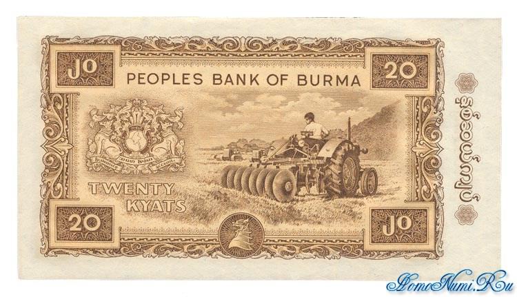 http://homonumi.ru/pic/n/Burma/P-55-b.jpg