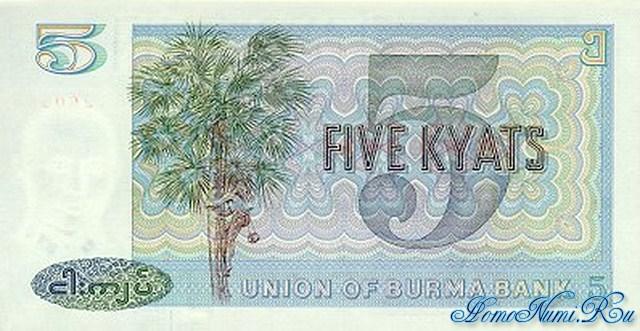 http://homonumi.ru/pic/n/Burma/P-57-b.jpg