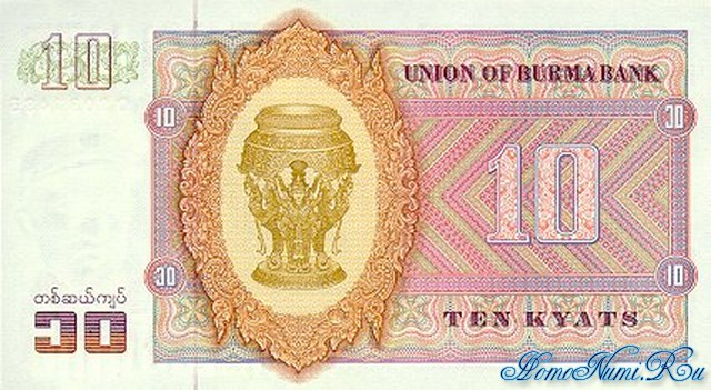 http://homonumi.ru/pic/n/Burma/P-58-b.jpg