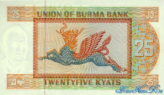 http://homonumi.ru/pic/n/Burma/P-59-b.jpg