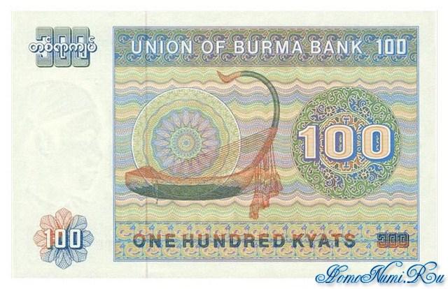 http://homonumi.ru/pic/n/Burma/P-61-b.jpg