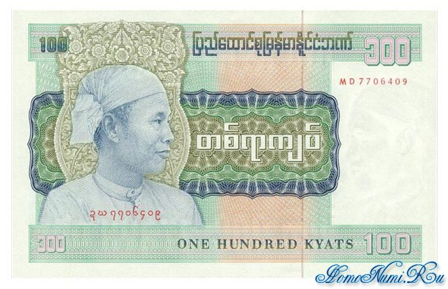 http://homonumi.ru/pic/n/Burma/P-61-f.jpg