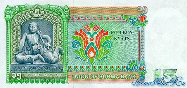 http://homonumi.ru/pic/n/Burma/P-62-b.jpg