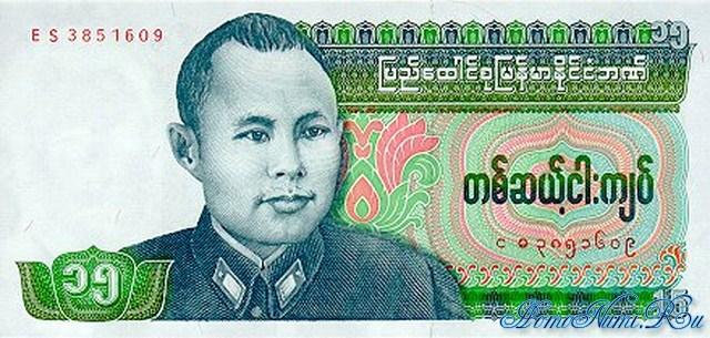 http://homonumi.ru/pic/n/Burma/P-62-f.jpg