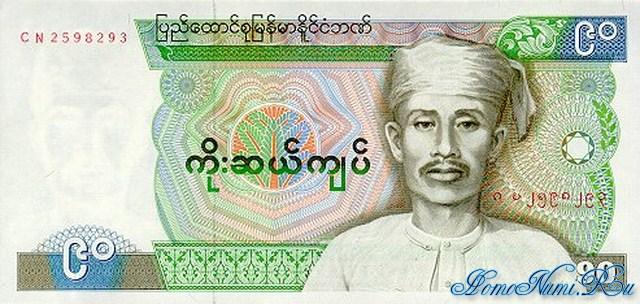 http://homonumi.ru/pic/n/Burma/P-66-f.jpg