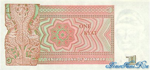 http://homonumi.ru/pic/n/Burma/P-67-b.jpg