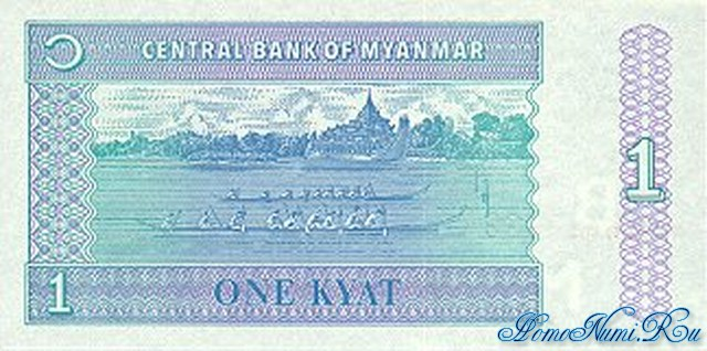 http://homonumi.ru/pic/n/Burma/P-69-b.jpg