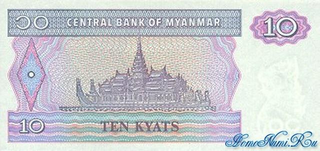 http://homonumi.ru/pic/n/Burma/P-71-b.jpg