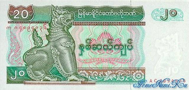 http://homonumi.ru/pic/n/Burma/P-72-f.jpg