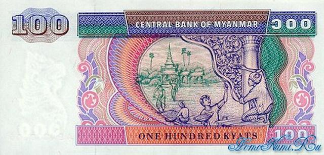 http://homonumi.ru/pic/n/Burma/P-74-b.jpg