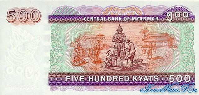 http://homonumi.ru/pic/n/Burma/P-76-b.jpg