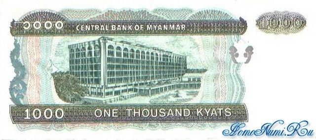 http://homonumi.ru/pic/n/Burma/P-77-b.jpg