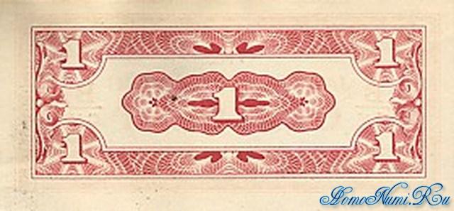 http://homonumi.ru/pic/n/Burma/P-9b-b.jpg