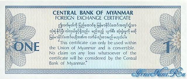 http://homonumi.ru/pic/n/Burma/P-FX1-b.jpg