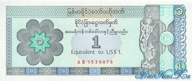 http://homonumi.ru/pic/n/Burma/P-FX1-f.jpg