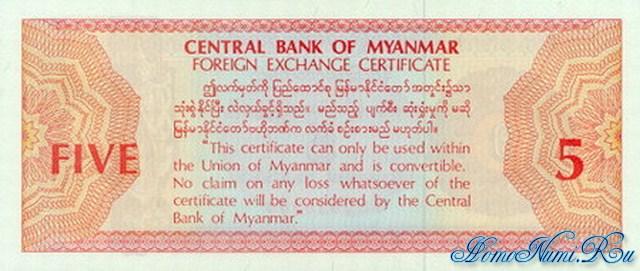 http://homonumi.ru/pic/n/Burma/P-FX2-b.jpg