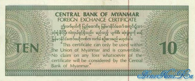 http://homonumi.ru/pic/n/Burma/P-FX3-b.jpg