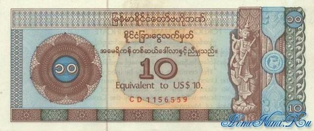 http://homonumi.ru/pic/n/Burma/P-FX3-f.jpg